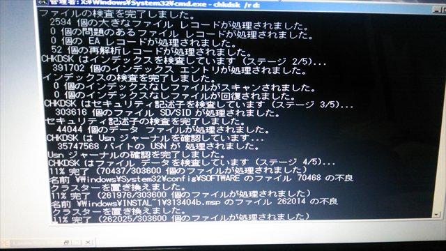 DSC_0580_R