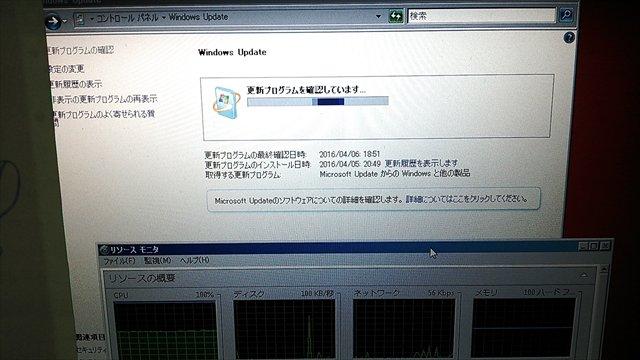 DSC_0640_R