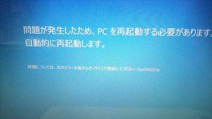DSC_0674_R